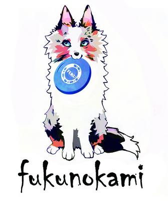 fukunokami.jpg