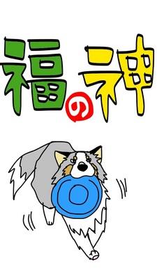 アキママさんのイラスト♪.jpg
